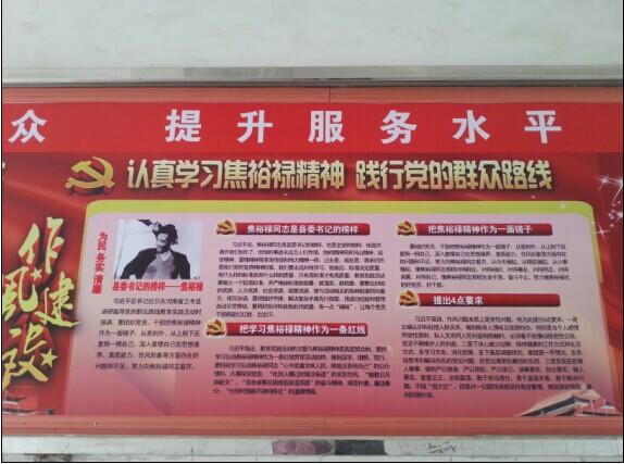 工会规范化建设展板
